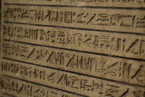 Hieroglyphics Internal comms strategy